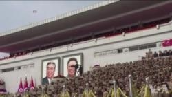 朝鲜太阳节阅兵