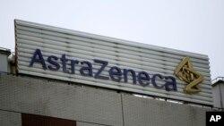 Chi nhánh của công ty dược AstraZeneca ở Thượng Hải, Trung Quốc.