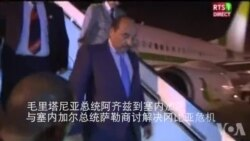 毛里塔尼亚总统努力斡旋试图解决冈比亚政治危机
