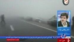 تصادف ۶۰ خودرو در محور مشهد-نیشابور؛ یک کشته و ده ها زخمی