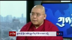 Exclusive Interview with Kyabje Ling Rinpoche