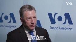 Курт Волкер - про ситуацію на Азовському морі. Відео