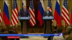 برنامه این هفته «پلاگد این» از «گرتا ون ساسترن» درباره دیدار ترامپ پوتین در فنلاند