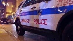 Стрельба в Чикаго