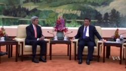 Kerry Meets with Xi in Beijing