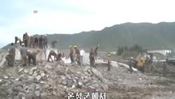 朝鲜求助外界救灾 未向韩国张口呼吁