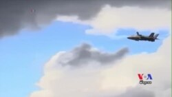 យន្តហោះចម្បាំង F-35 ទទួលបានការពេញនិយមខ្លាំងនៅក្រុង Farnborough (VOA វិទ្យាសាស្ត្រ ៧៨)