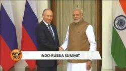 بھارت روس میزائل معاہدہ