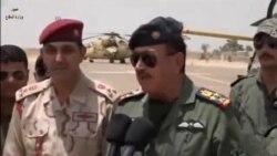 IS Falluja