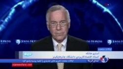۹ میلیارد دلار ۴۲۰۰ تومانی در بین نهادهای حکومت ایران گم شده است