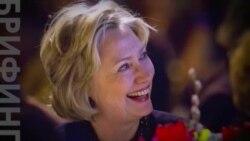 Хилари Клинтон грозит уголовное дело