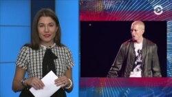 Эминем, 30 seconds to Mars, Ленинград и другие победители MTV Europe Music Awards