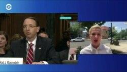 Род Розенстайн: ФБР действовало по протоколу