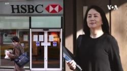 匯豐與孟晚舟就披露引渡案相關文件一事在香港達成協議