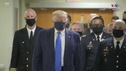ԱՄՆ-ի նախագահն առաջին անգամ հանրության առջև ներկայացել է դիմակով