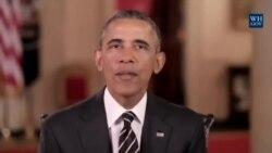 Вашингтон готовится к последнему докладу Обамы Конгрессу
