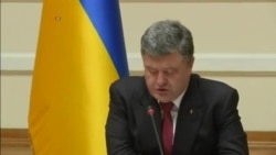 UKRAINE SOTVO