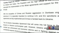 Час-Time: Чого очікувати від візиту міністра оборони США до України?