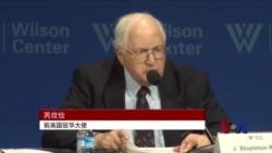 前驻华大使:美国关注中国人权 应理直气壮