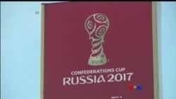 FIFA ဖလားနဲ႔ ရုရွားေဘာလုံးေလာက