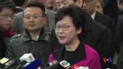 2017-02-28 美國之音視頻新聞: 林鄭月娥報名參選香港特首選舉 (粵語)