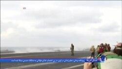 واکنش مقام نظامی آمریکا به گزارشها درباره مانور احتمالی جمهوری اسلامی در تنگه هرمز