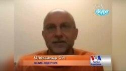 Ядерна безпека Росії та США постраждають від припинення діалогу - вчений