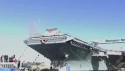 美国为新一代航母举行下水仪式