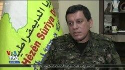نیروهای کرد در سوریه می گویند تا شکست کامل داعش فقط یک ماه دیگر مانده است
