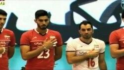 دیدار تیم های ملی والیبال ایران و آمریکا آغاز شد