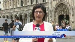 گزارش خبرنگار صدای آمریکا از بروکسل در آستانه برگزاری نشست ناتو