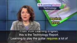 Advanced Technology Turns 'Air Guitar' Into Real Instrument