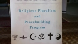 """""""سازمان صلح پايدار در خاورميانه"""" در تلاش برای ترویج همزیستی در عراق"""