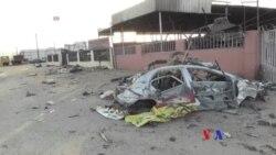 也門發生自殺炸彈襲擊至少45人死
