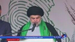مقتدی صدر مدعی تقلب در انتخابات عراق است
