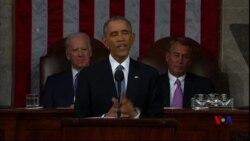 صدر اوباما کا 'سٹیٹ آف دی یونین' خطاب، توقعات کیا ہیں؟