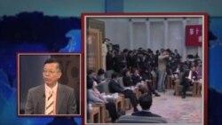中国媒体看世界:薄案和宪政