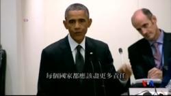 2014-09-26 美國之音視頻新聞: 奧巴馬星期五主持伊波拉疫情峰會