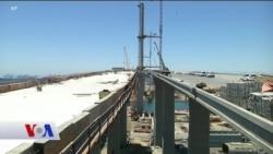 Bu Köprü Deprem Aktivitelerini de Kayıt Edecek