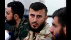 敘利亞主要反對派領導人在空襲中喪生