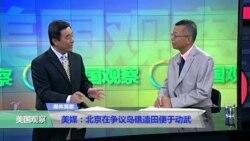 媒体观察:媒体称北京在争议岛礁造田便于动武