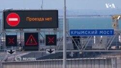Путін відкрив Кримський міст. Відео