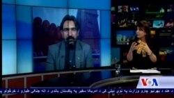 د افغانستان د جگړې او د نړیوال امنیت اړیکه