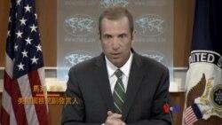 美國:不確定渚碧礁燈塔是否有利海上安全