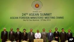 Myanmar ASEAN Summit