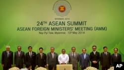 東盟外長星期六在緬甸召開會議