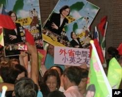 支持民进党的外省团体欢迎蔡英文