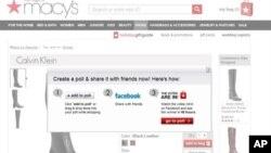 梅西百貨網上購物的網頁。