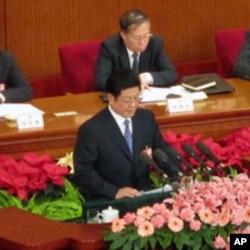 中國人大副委員長王兆國在人大會議上對刑法修正案做出說明