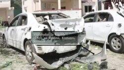 Shambulio la Kigaidi Somalia : Waliojeruhiwa wasafirishwa